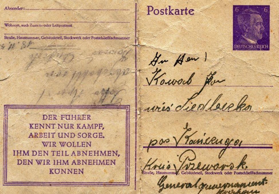 1941 D01 Postkarte V