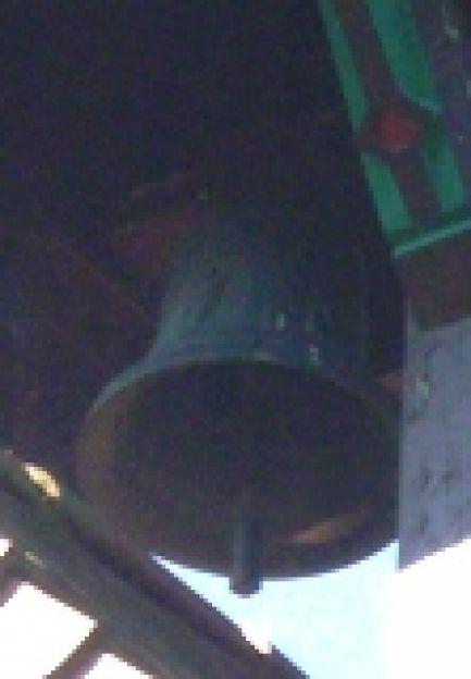 1924 25 D01 Glocke