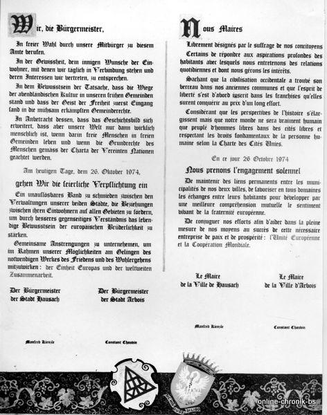 1974 A01 01 Urkunde